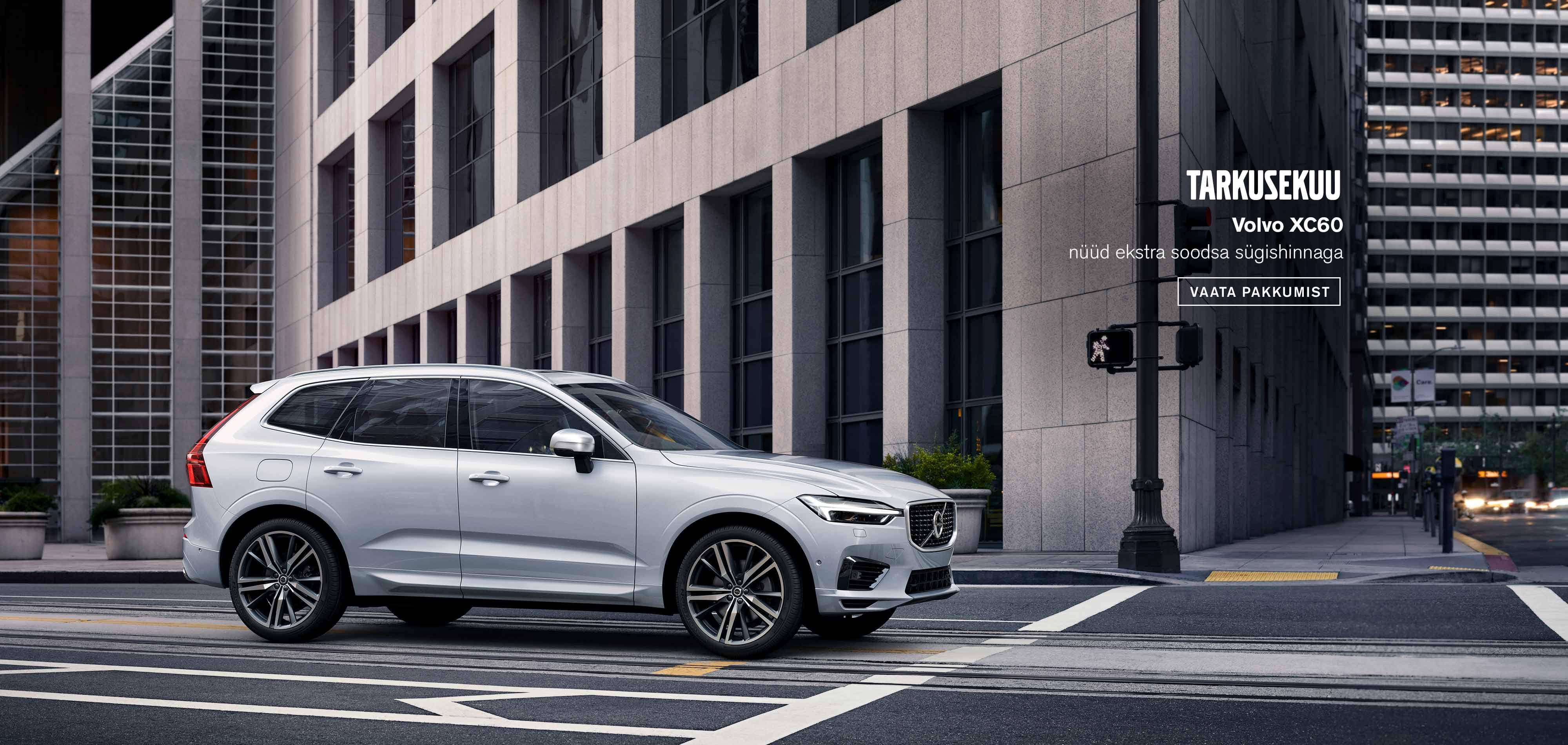 Sommartider - Volvo XC60