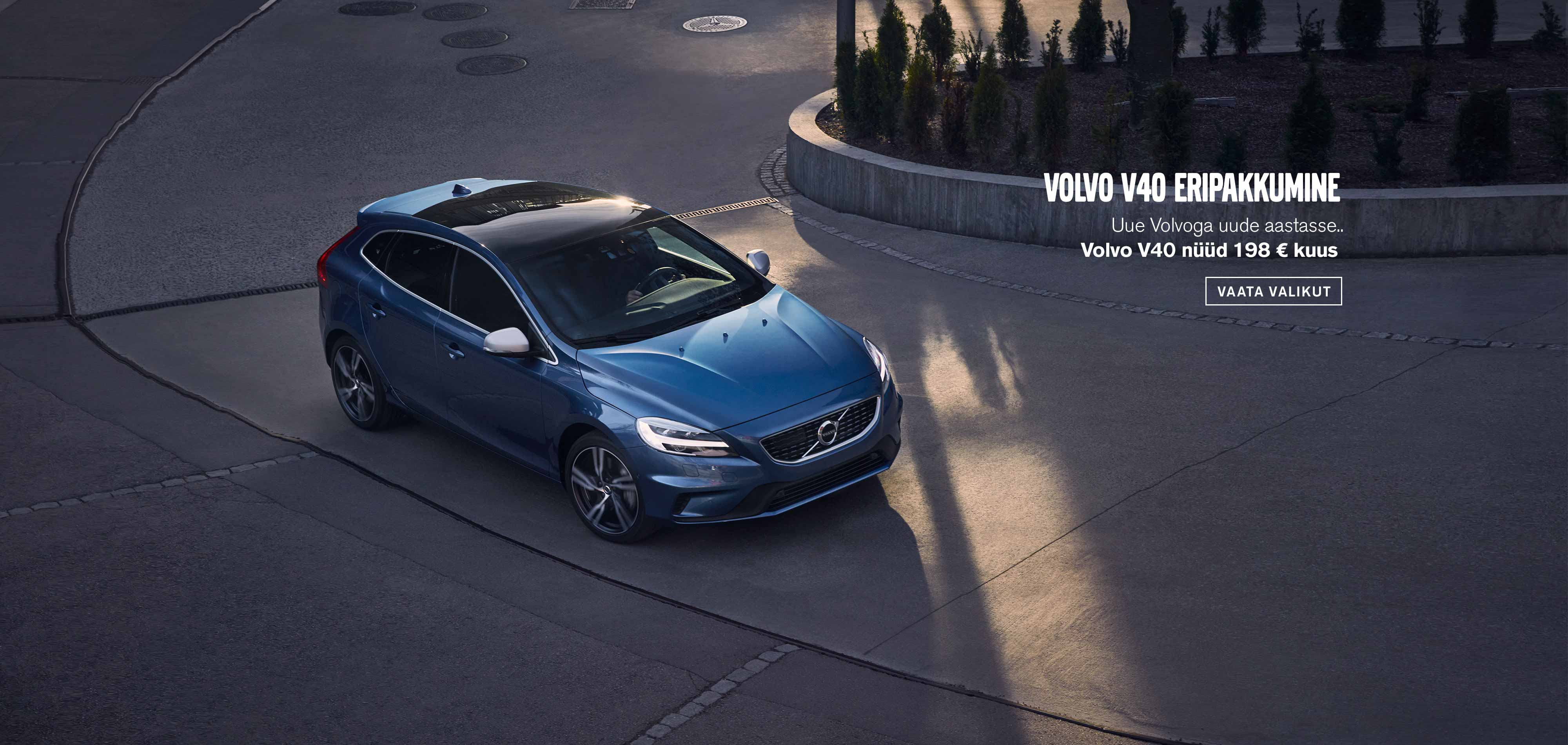 Volvo V40 eripakkumine