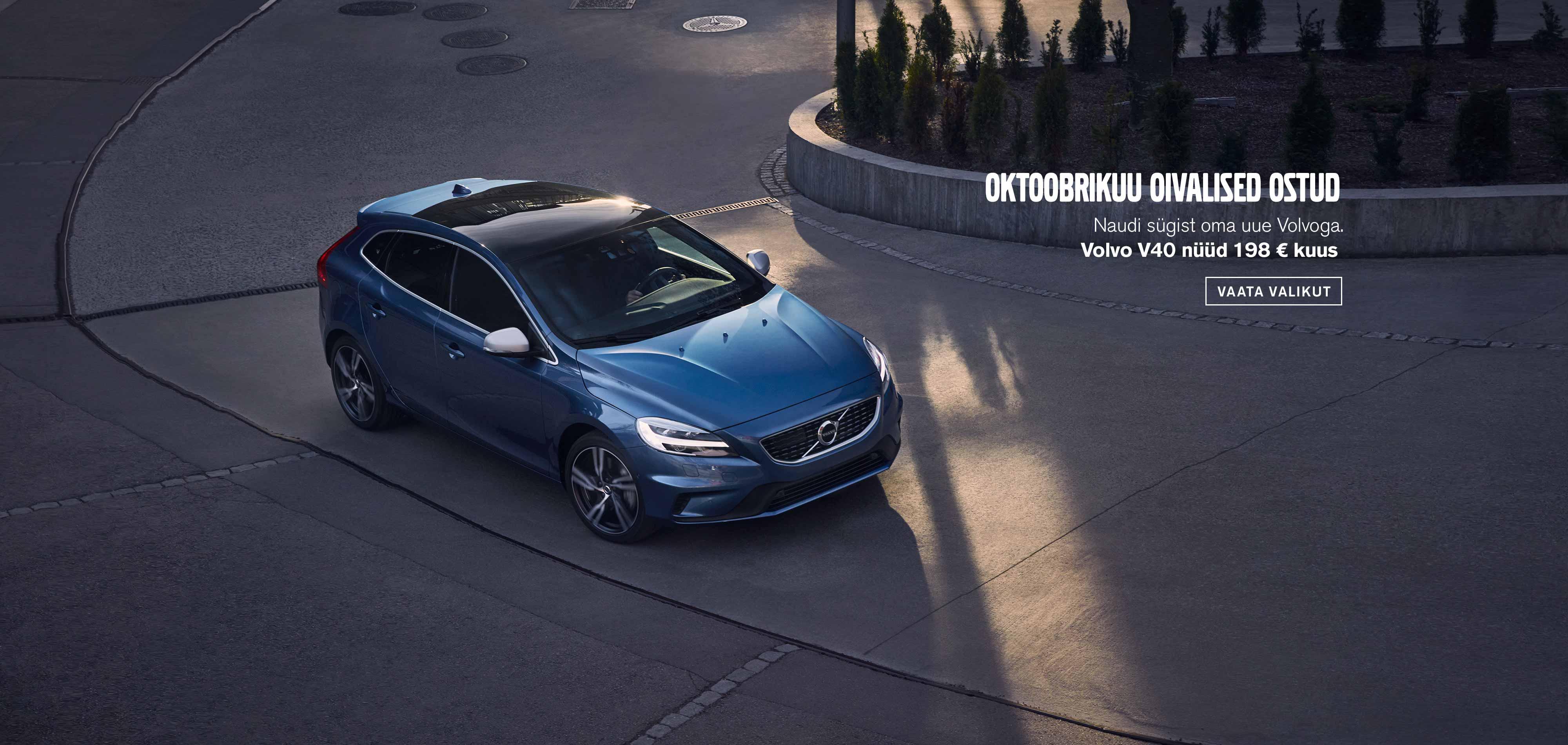 Volvo V40 oktoobrikuu sooduspakkumised