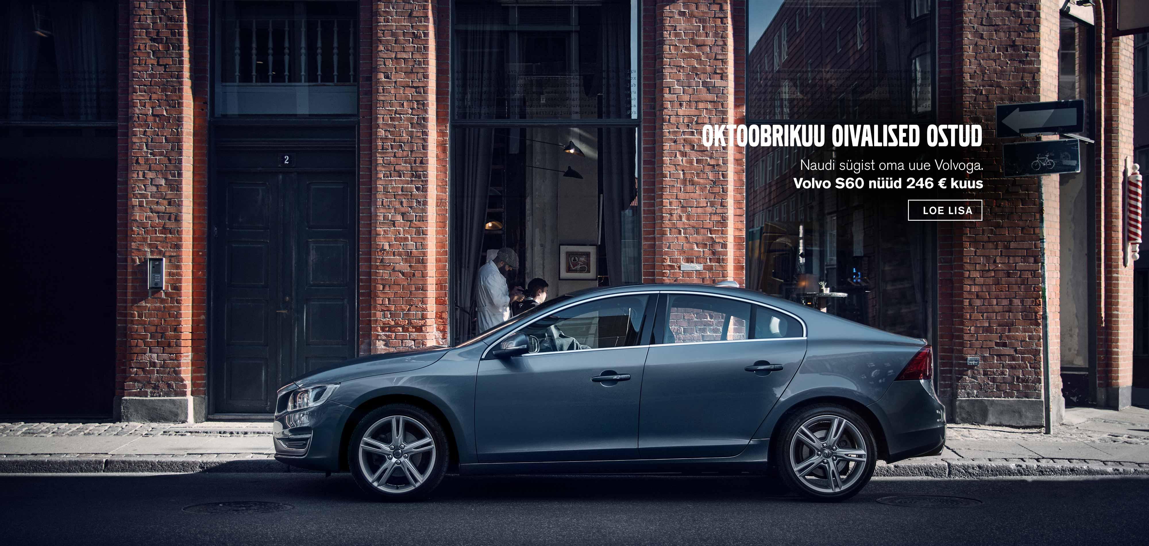 Volvo S60 oktoobrikuu sooduspakkumised