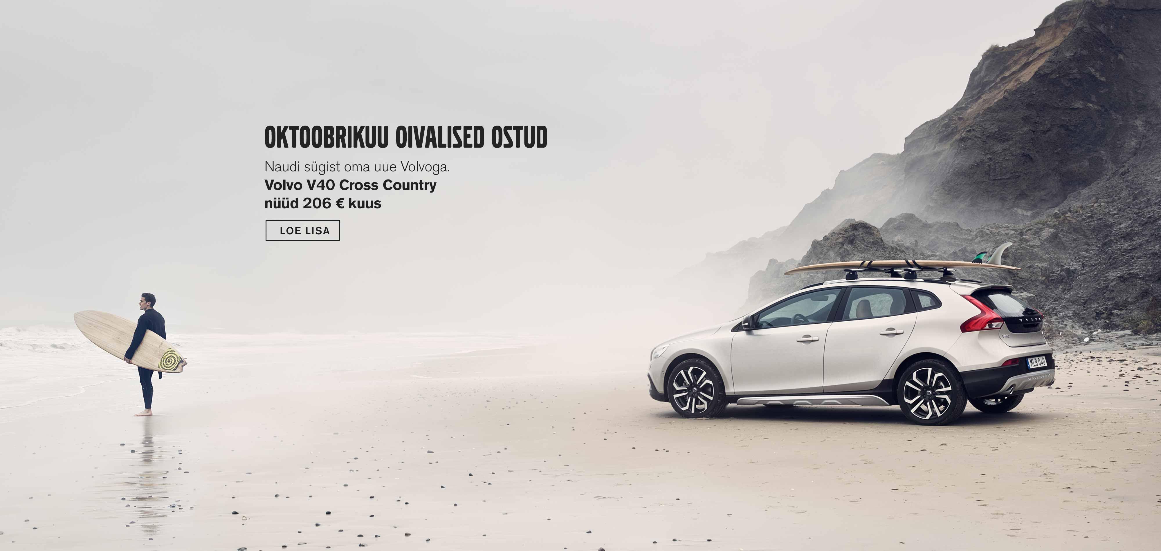 Volvo V40 Cross Country oktoobrikuu sooduspakkumised