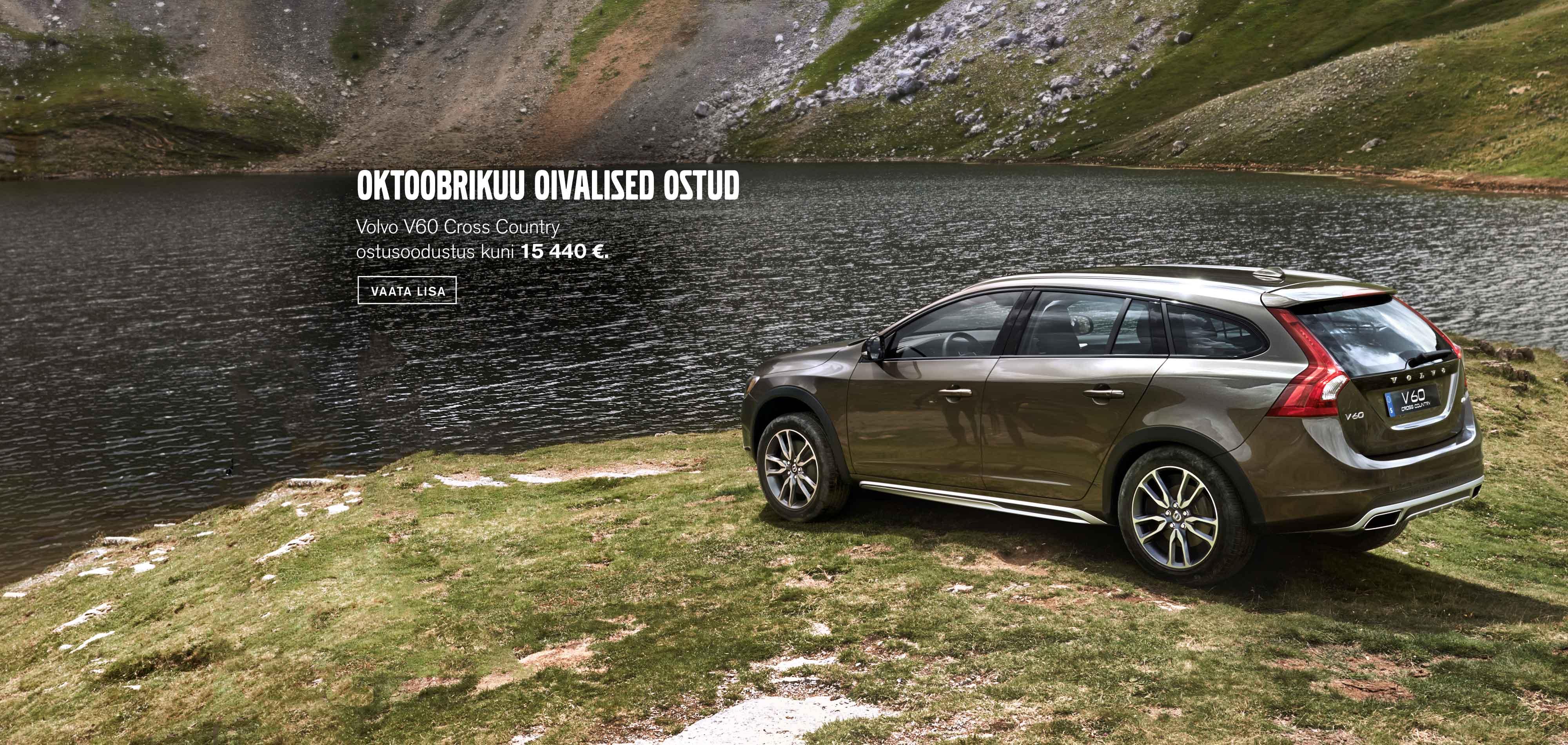 Volvo V60 Cross Country oktoobrikuu sooduspakkumised