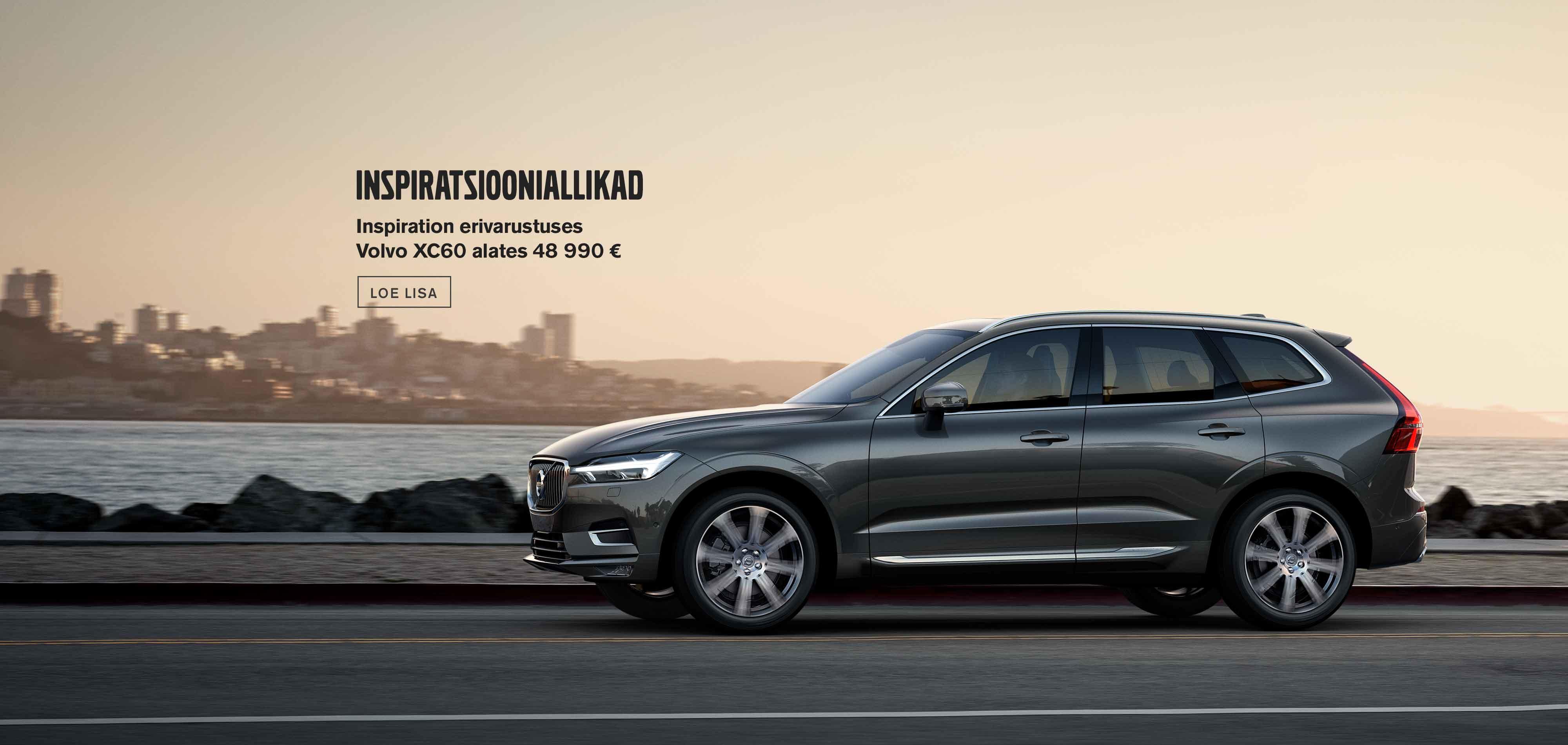 Inspiratsiooniallikad - Volvo XC60