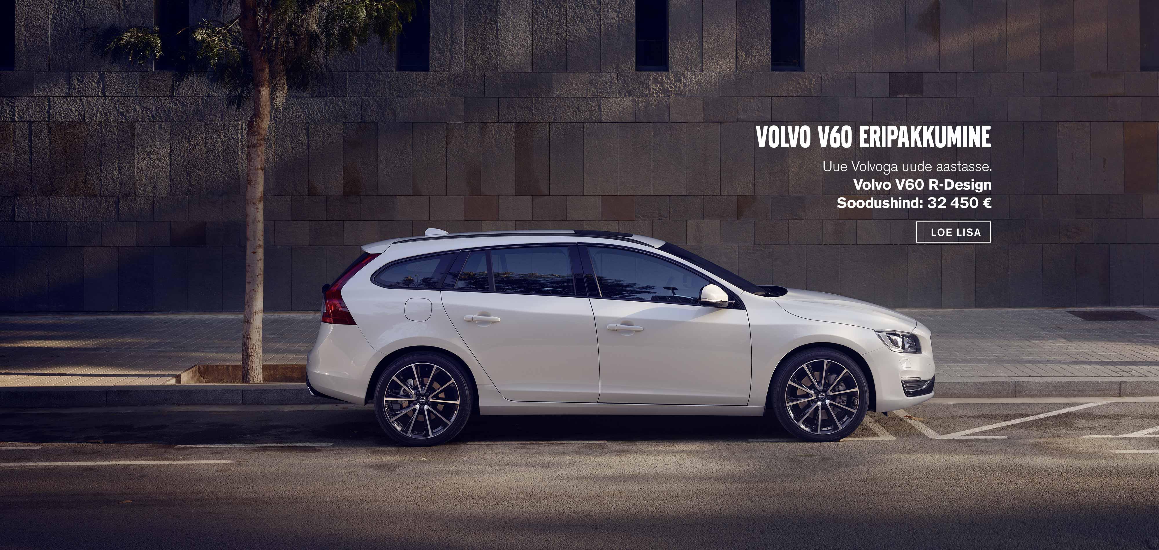 Volvo V60 eripakkumine