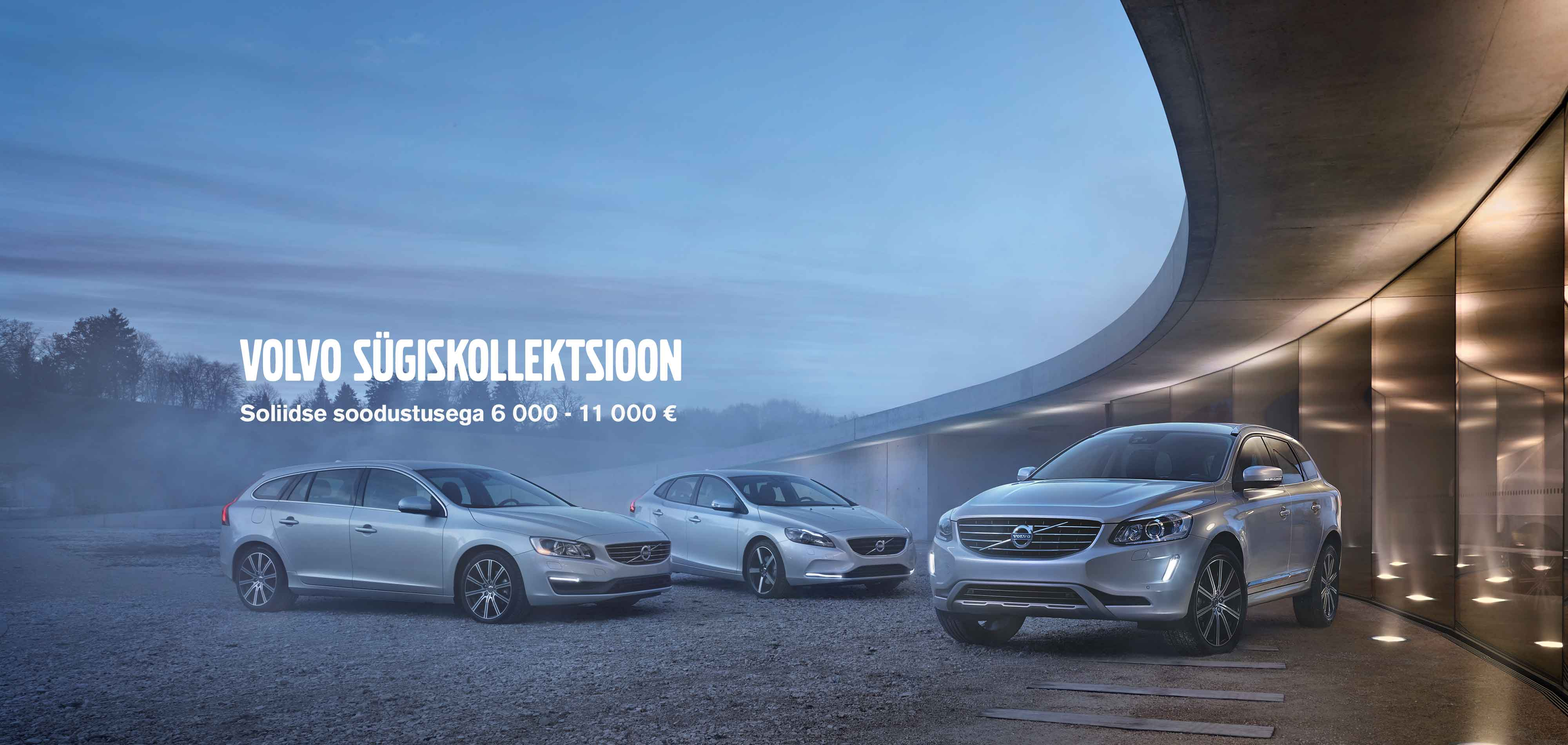 Volvo sügiskollektsioon